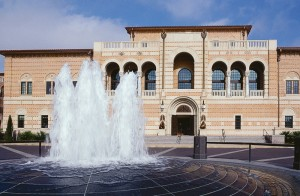 Rice University - Best Urban College Campuses