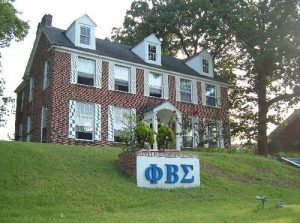 A frat house on the U of Miss campus, which is part of the Greek life there.